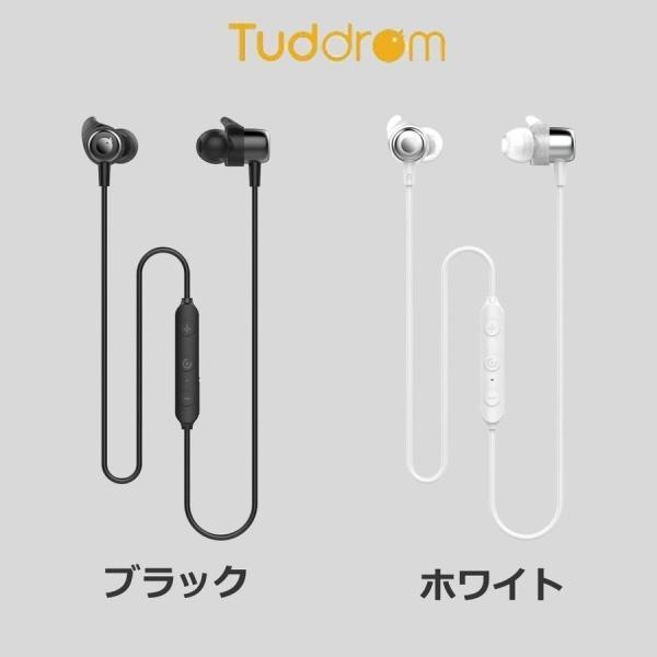 ワイヤレスイヤホン Bluetooth 5.0 イヤホン 両耳 高音質 スポーツ ブルートゥース カナル型 ステレオ 1年保証 CVC6.0ノイズキャンセリング 通話 ワイヤレス|goen-yahuu-ten|07