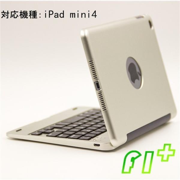 iPadmini4 mini4 ipad アイパッドミニ4 iPad mini4 ケース カバー キーボード ケース Bluetooth keyboard キーボード goen-yahuu-ten