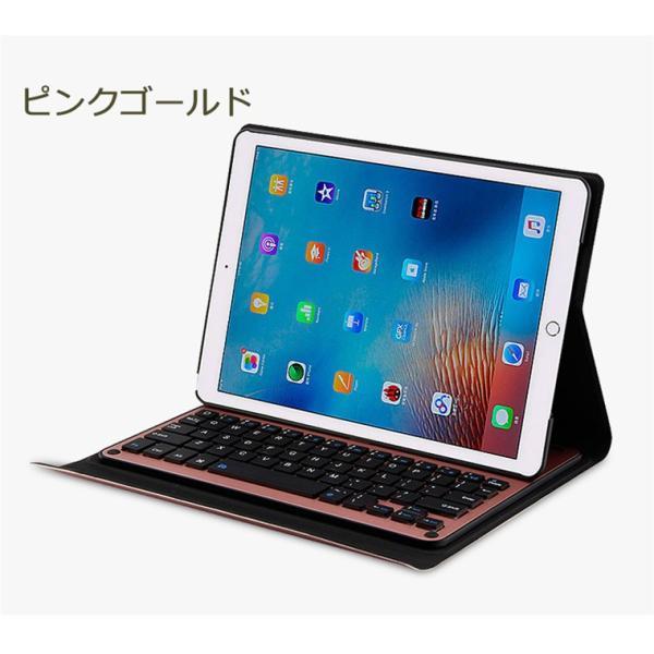 iPad Pro 10.5 10.5インチ iPadPro10.5 キーボード Bluetooth キーボードケース iPad Pro10.5 ケース カバー デザイン iPadPro|goen-yahuu-ten|11