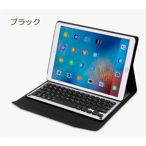 iPad Pro 10.5 10.5インチ iPadPro10.5 キーボード Bluetooth キーボードケース iPad Pro10.5 ケース カバー デザイン iPadPro|goen-yahuu-ten|09