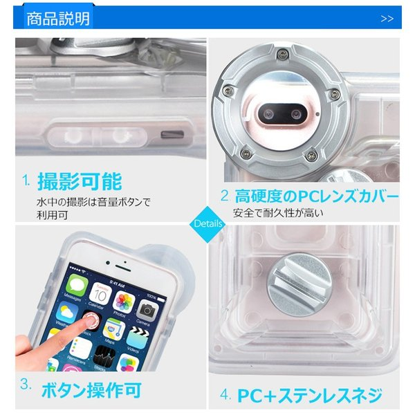 iPhone8/8 plus iPhone7/7 plus iPhone6/6s plusケース 防水ケース 水深 60M 防水スマホケース 水中撮影 iPhone8 iPhone7 iPhone6 ダイビング|goen-yahuu-ten|15