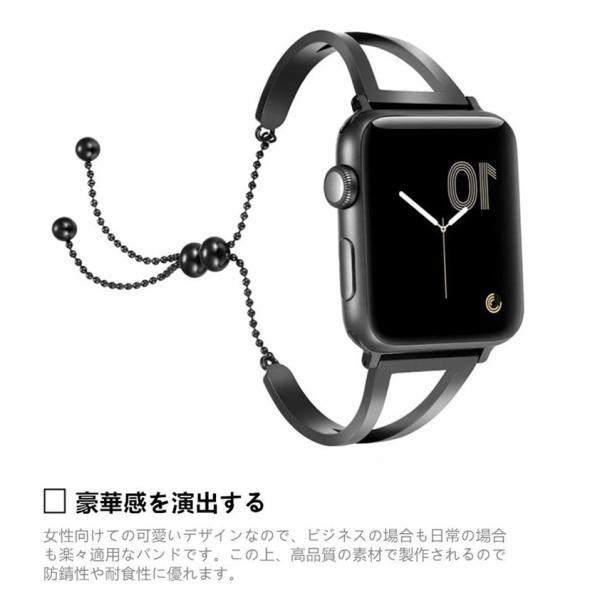 アップルウォッチ バンド Apple Watch ベルト  優雅 豪華 光沢 替えベルト プレゼント 女子向け 可愛い   Series1/2/3/4対応  バンド|goen-yahuu-ten|02