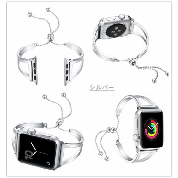 アップルウォッチ バンド Apple Watch ベルト  優雅 豪華 光沢 替えベルト プレゼント 女子向け 可愛い   Series1/2/3/4対応  バンド|goen-yahuu-ten|06