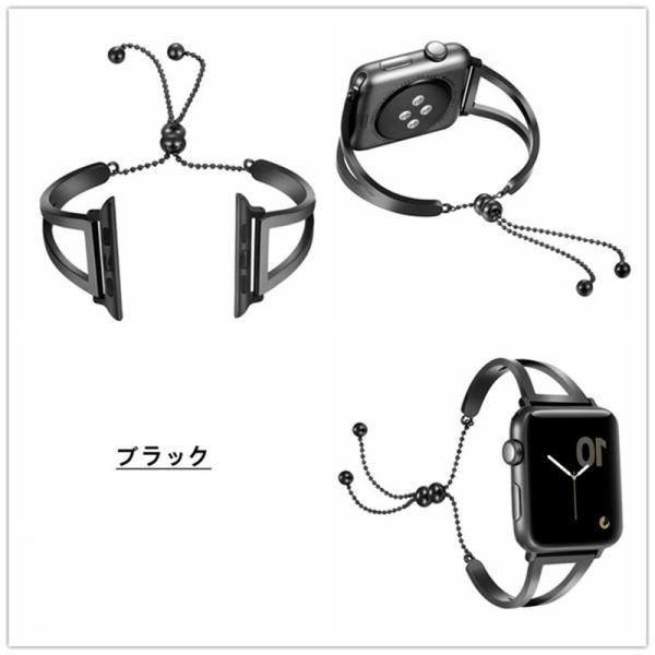 アップルウォッチ バンド Apple Watch ベルト  優雅 豪華 光沢 替えベルト プレゼント 女子向け 可愛い   Series1/2/3/4対応  バンド|goen-yahuu-ten|09
