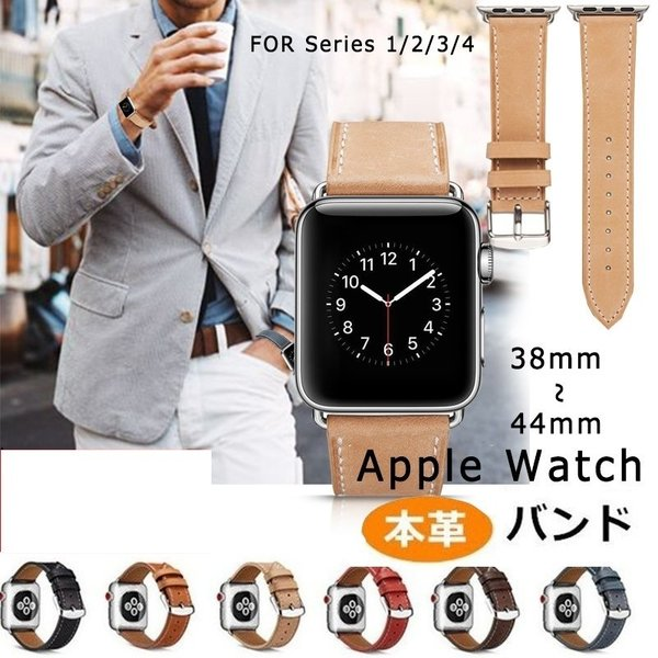アップルウォッチ バンド apple watch series4 40mm 44mmseries3 series2 series1 42mm 38mm Apple Watch バンド レザー 高品質|goen-yahuu-ten