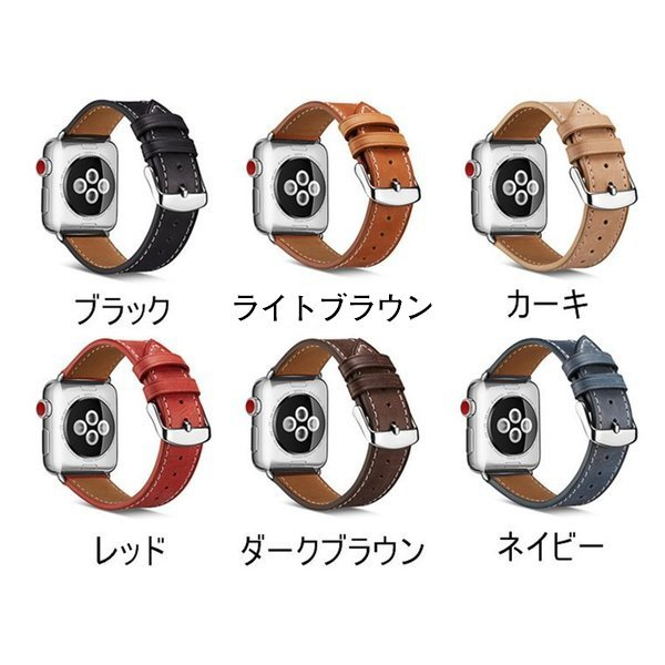 アップルウォッチ バンド apple watch series4 40mm 44mmseries3 series2 series1 42mm 38mm Apple Watch バンド レザー 高品質|goen-yahuu-ten|02