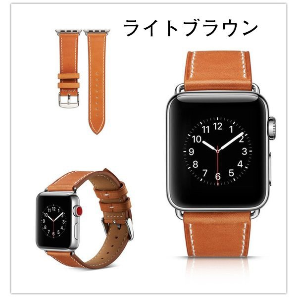 アップルウォッチ バンド apple watch series4 40mm 44mmseries3 series2 series1 42mm 38mm Apple Watch バンド レザー 高品質|goen-yahuu-ten|03