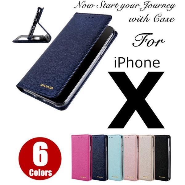 iPhone X ケース 手帳型 アイフォンXケース アイフォンXカバー アイフォンX手帳型ケース iPhoneX手帳ケース 合皮レザー iPhoneXケース TPU|goen-yahuu-ten