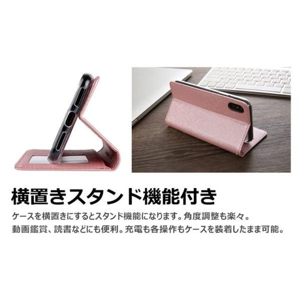 iPhone X ケース 手帳型 アイフォンXケース アイフォンXカバー アイフォンX手帳型ケース iPhoneX手帳ケース 合皮レザー iPhoneXケース TPU|goen-yahuu-ten|06
