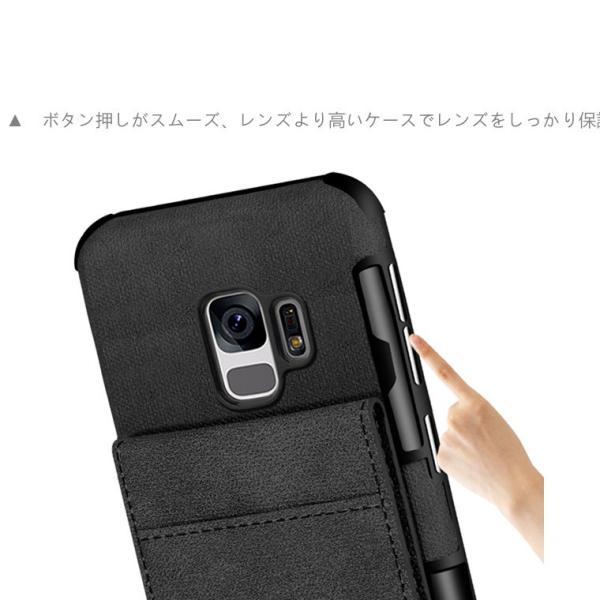 Samsung Galaxy S9 ケース S9 Plus カバー s9+ galaxyS9ケース/カバー 便利 カード収納 カード ギャラクシーS9ケース ギャラクシー S9 ケース 耐衝撃|goen-yahuu-ten|02