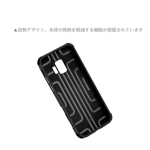 Samsung Galaxy S9 ケース S9 Plus カバー s9+ galaxyS9ケース/カバー 便利 カード収納 カード ギャラクシーS9ケース ギャラクシー S9 ケース 耐衝撃|goen-yahuu-ten|03