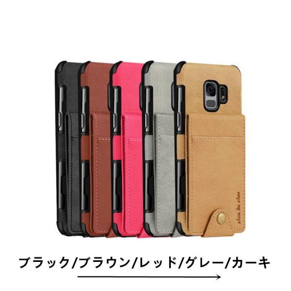Samsung Galaxy S9 ケース S9 Plus カバー s9+ galaxyS9ケース/カバー 便利 カード収納 カード ギャラクシーS9ケース ギャラクシー S9 ケース 耐衝撃|goen-yahuu-ten|08