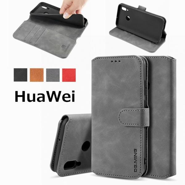 HuaWei Nova lite 3 ケース 上質なレザー ファーウェイ ノバ ライト3 手帳型ケース Nova lite 2 手帳タイプ 耐衝撃 HuaWei P20 lite ケース 高品質|goen-yahuu-ten