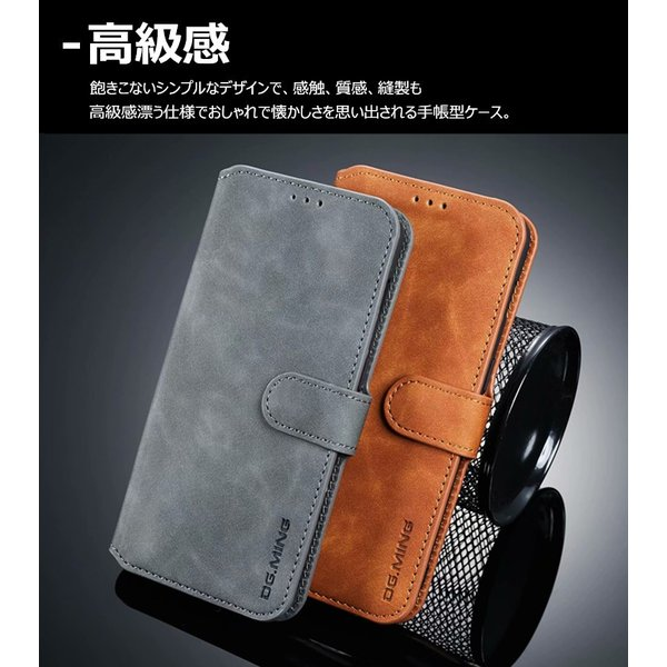 HuaWei Nova lite 3 ケース 上質なレザー ファーウェイ ノバ ライト3 手帳型ケース Nova lite 2 手帳タイプ 耐衝撃 HuaWei P20 lite ケース 高品質|goen-yahuu-ten|08