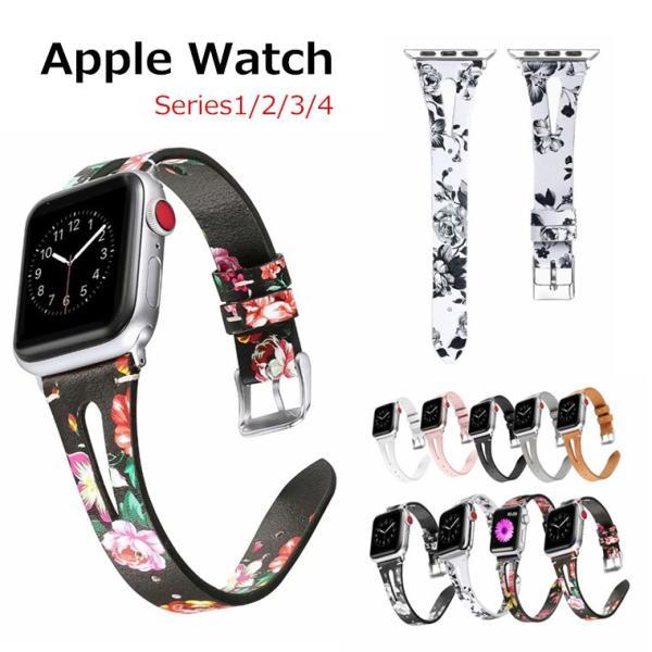 Apple Watch バンド 交換用バンド 花柄 アップルウォッチ ベルト series 4/3/2/1 44mm 40mm 38mm 42mm|goen-yahuu-ten