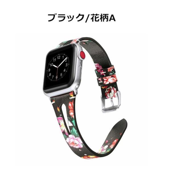 Apple Watch バンド 交換用バンド 花柄 アップルウォッチ ベルト series 4/3/2/1 44mm 40mm 38mm 42mm|goen-yahuu-ten|11