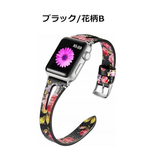 Apple Watch バンド 交換用バンド 花柄 アップルウォッチ ベルト series 4/3/2/1 44mm 40mm 38mm 42mm|goen-yahuu-ten|12