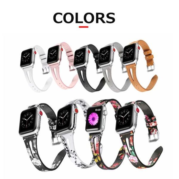 Apple Watch バンド 交換用バンド 花柄 アップルウォッチ ベルト series 4/3/2/1 44mm 40mm 38mm 42mm|goen-yahuu-ten|03