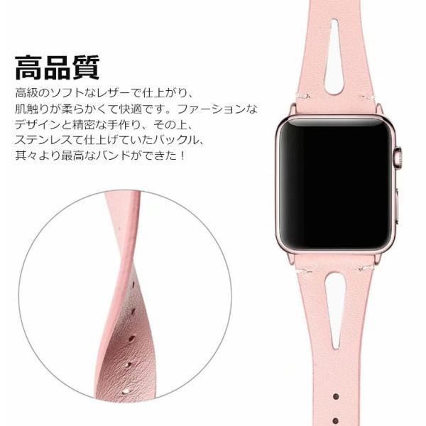 Apple Watch バンド 交換用バンド 花柄 アップルウォッチ ベルト series 4/3/2/1 44mm 40mm 38mm 42mm|goen-yahuu-ten|04