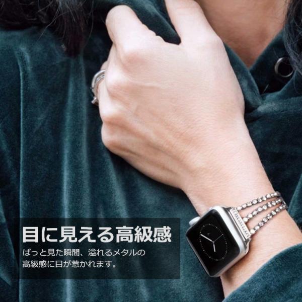 【エレガント&キラキラ】アップルウォッチ バンド 44mm 40mm 38mm 42mm 交換用ベルト Applewatch おしゃれ|goen-yahuu-ten|02