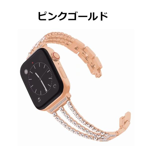 【エレガント&キラキラ】アップルウォッチ バンド 44mm 40mm 38mm 42mm 交換用ベルト Applewatch おしゃれ|goen-yahuu-ten|06