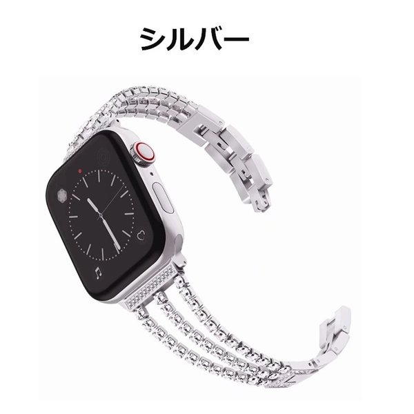 【エレガント&キラキラ】アップルウォッチ バンド 44mm 40mm 38mm 42mm 交換用ベルト Applewatch おしゃれ|goen-yahuu-ten|08