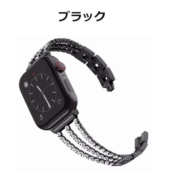 【エレガント&キラキラ】アップルウォッチ バンド 44mm 40mm 38mm 42mm 交換用ベルト Applewatch おしゃれ|goen-yahuu-ten|10