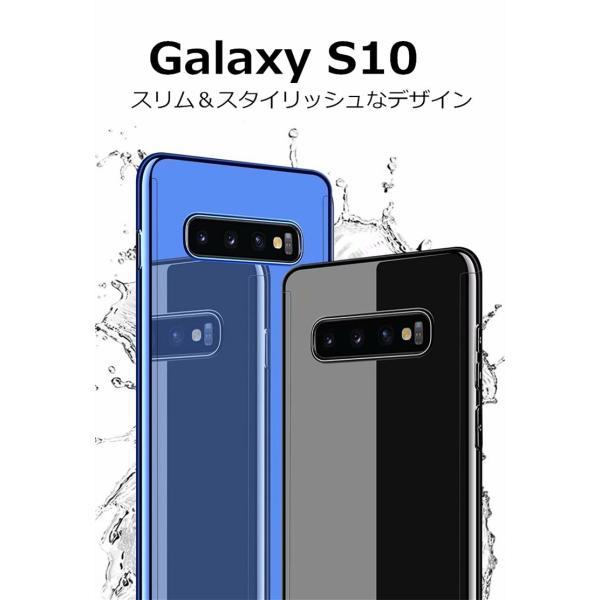 Galaxy S10+ S10 Plus ケース Galaxy S10e カバー PC素材 軽量 スリム Note9 保護ケース おしゃれ 薄型 上品 Galaxy S9+ S9 Plus スマホケース goen-yahuu-ten 02
