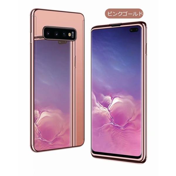 Galaxy S10+ S10 Plus ケース Galaxy S10e カバー PC素材 軽量 スリム Note9 保護ケース おしゃれ 薄型 上品 Galaxy S9+ S9 Plus スマホケース goen-yahuu-ten 11