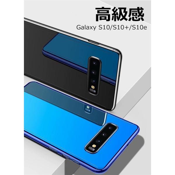 Galaxy S10+ S10 Plus ケース Galaxy S10e カバー PC素材 軽量 スリム Note9 保護ケース おしゃれ 薄型 上品 Galaxy S9+ S9 Plus スマホケース goen-yahuu-ten 03