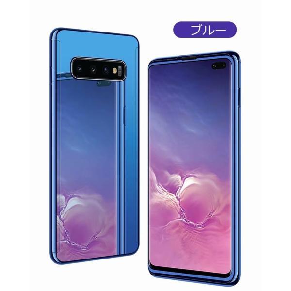 Galaxy S10+ S10 Plus ケース Galaxy S10e カバー PC素材 軽量 スリム Note9 保護ケース おしゃれ 薄型 上品 Galaxy S9+ S9 Plus スマホケース goen-yahuu-ten 05
