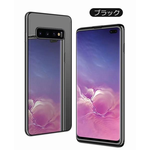 Galaxy S10+ S10 Plus ケース Galaxy S10e カバー PC素材 軽量 スリム Note9 保護ケース おしゃれ 薄型 上品 Galaxy S9+ S9 Plus スマホケース goen-yahuu-ten 07