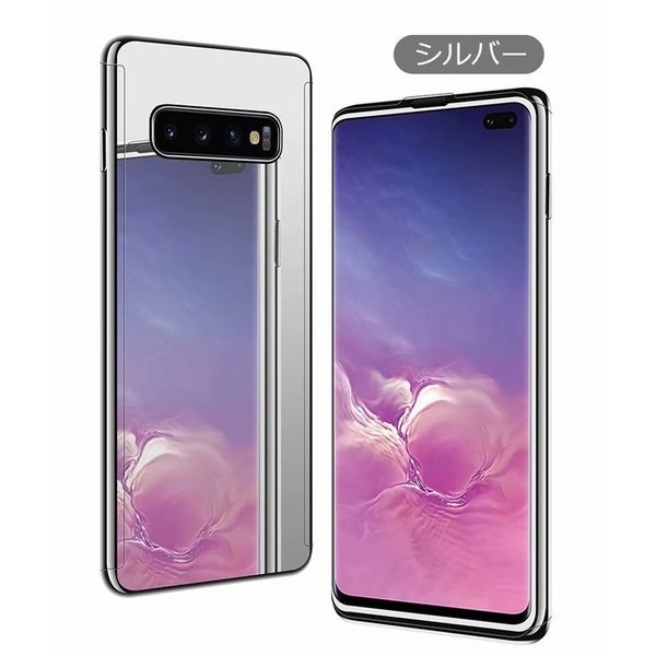 Galaxy S10+ S10 Plus ケース Galaxy S10e カバー PC素材 軽量 スリム Note9 保護ケース おしゃれ 薄型 上品 Galaxy S9+ S9 Plus スマホケース goen-yahuu-ten 09