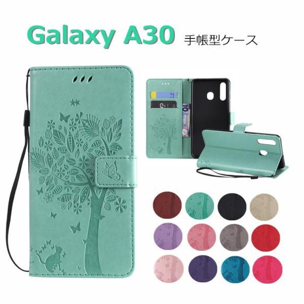 Galaxy A30ケース S10 Plus ケース S10e 手帳型 s10 + カバー 花柄 手帳型 スマホケース  型押し 猫 PUレザー s10 プラス 耐衝撃 オシャレ PUレザー  スタンド|goen-yahuu-ten