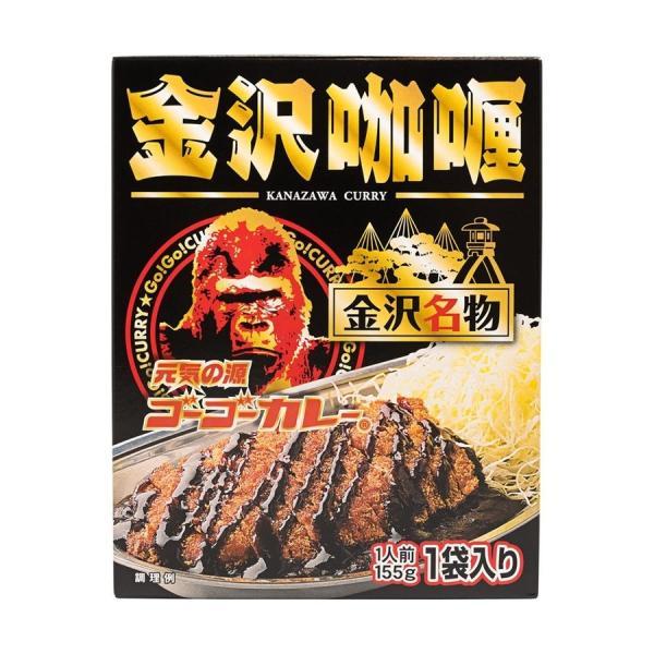 ゴーゴーカレー レトルトカレー 金沢カレー 1食入り レトルトカレー ご当地|gogo-curry|03