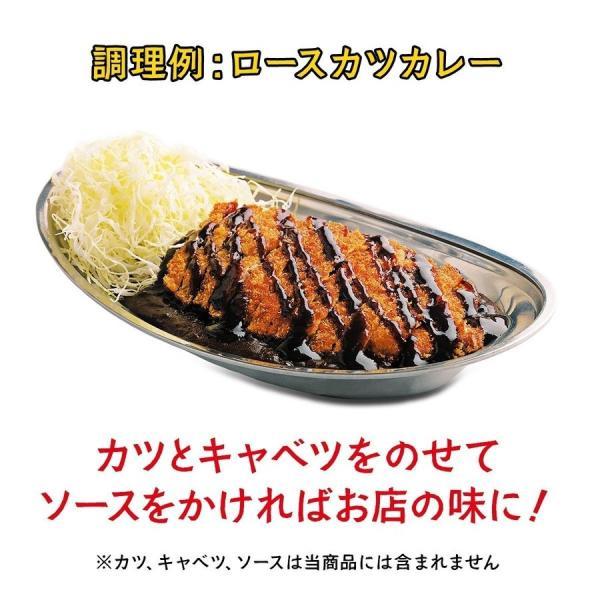 ゴーゴーカレー 辛口 1食入り レトルトカレー ご当地 カレー 激辛 ポークカレー 金沢カレー|gogo-curry|05