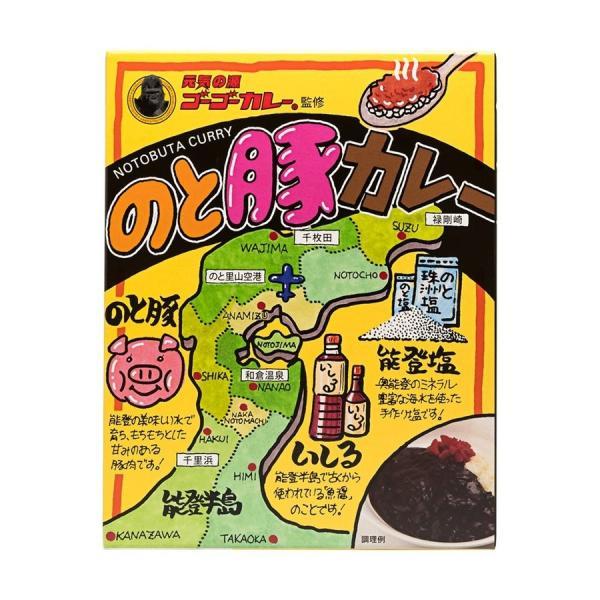 ゴーゴーカレー レトルトカレー のと豚カレー 1食 ポークカレー 金沢カレー gogo-curry 03