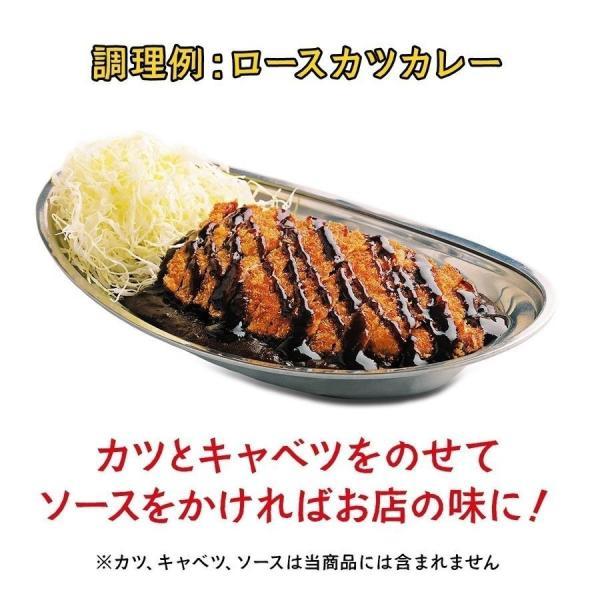 ゴーゴーカレー レトルトカレー 選べる 20食 セット 中辛 辛口 業務用 詰め合わせ ご当地 ポークカレー 金沢カレー レトルト食品|gogo-curry|11