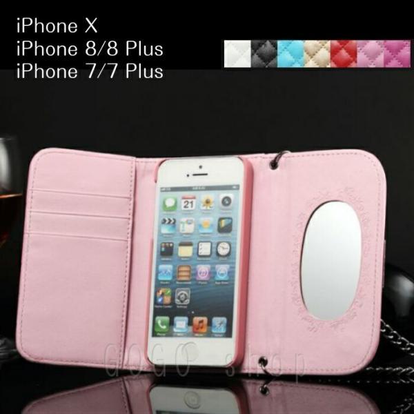 iPhoneXS ケース 手帳型 iPhoneSE2 iPhone8 iPhone8Plus カード収納 クラッチバックチェーン付 キルティング 鏡付き ミラー付き 送料無料