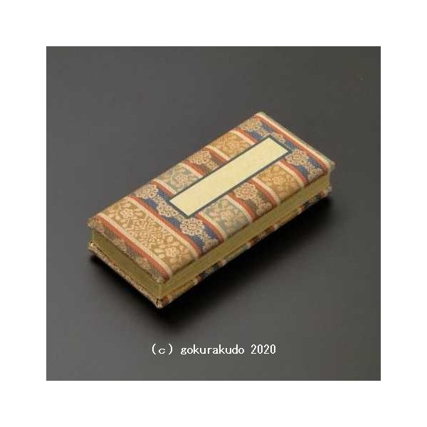 過去帳/鳥の子過去帳(古代縞柄表装) 4.0寸 (日付無し)