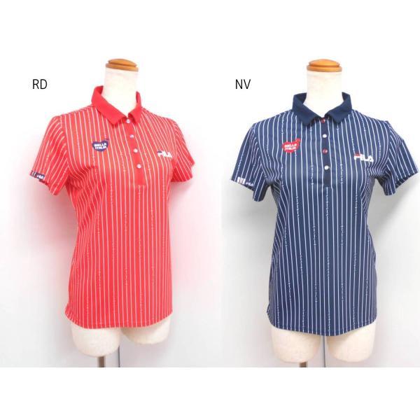 【21S】【新品】 FILA(フィラ)  半袖ポロシャツ  751-601 【ゴルフウェア】【レディス】【春夏ウェア】【半袖】【w30】
