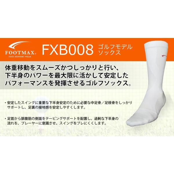 FOOTMAX(フットマックス) ゴルフモデル ソックス|golazo|05