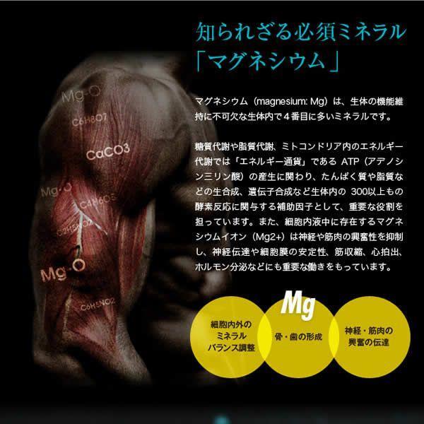筋肉系のケイレンに!マグネシウム急速チャージサプリメント!Mag-on(マグオン) 8包入り|golazo|02