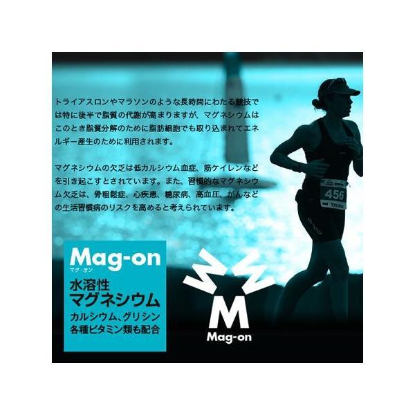 筋肉系のケイレンに!マグネシウム急速チャージサプリメント!Mag-on(マグオン) 8包入り|golazo|04