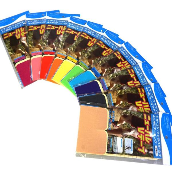 New-HALE(ニューハレ)  すぐ貼れるシリーズ Vテープ 10cm×28cm(2枚入り) 全10色展開  膝・腰・V型形状でふくらはぎ・肩に最適なキネシオテープ|golazo|05