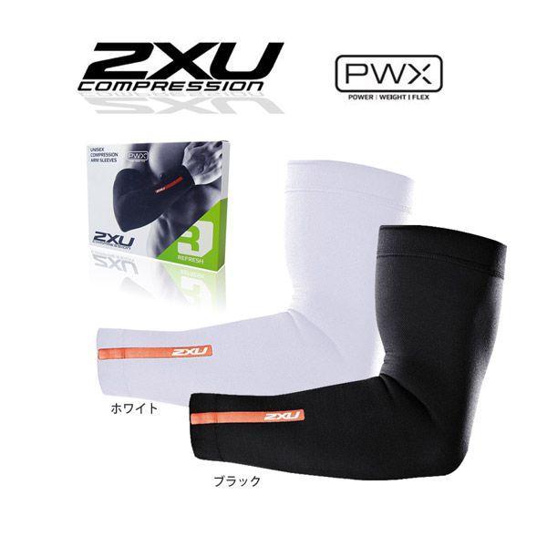 2XU ユニセックス コンプレッション アームスリーブ【返品交換不可】 golazo