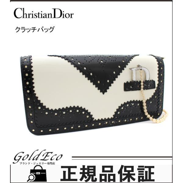 Christian Dior クリスチャンディオール パンチング レザー パーティ クラッチバッグ ハンドバッグ サテン フリル ブラック ホワイト 中古