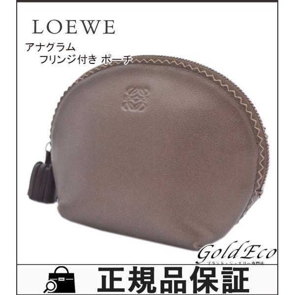 best service 4cb99 2fae0 LOEWE ロエベ コスメポーチ 化粧ポーチ 小物入れ レディース ...