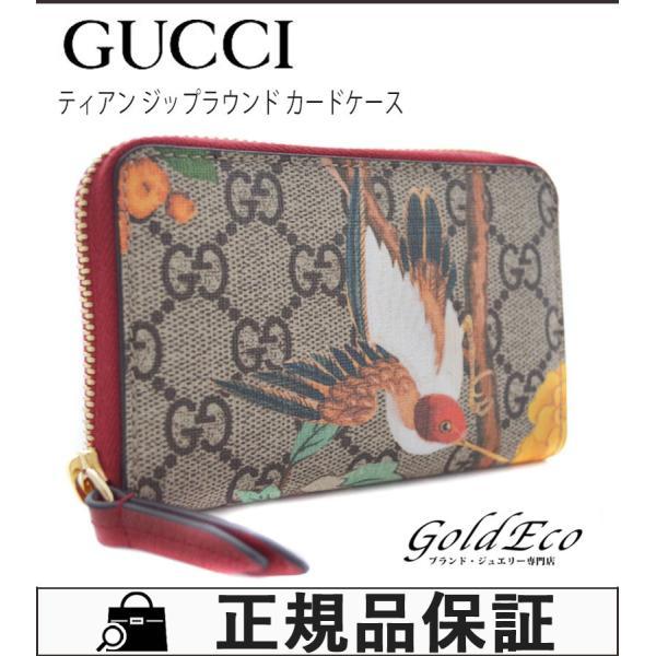 未使用品 GUCCI グッチ GGスプリーム ティアン カードケース コインケース 財布 レディース PVC ベージュ(エボニー)/レッド バード 424897 中古