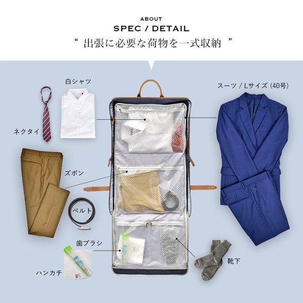 ガーメントバッグ メンズ スーツ バッグ 出張 ビジネス ガーメントケース ガーメント メンズ レディース 綺麗 GA1902 GOLDMEN goldmen 03